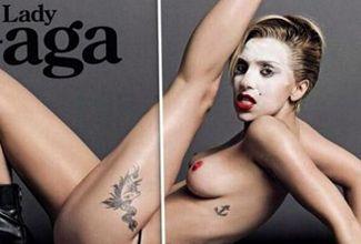 Lady Gaga muestra uno de sus senos en portada de revista