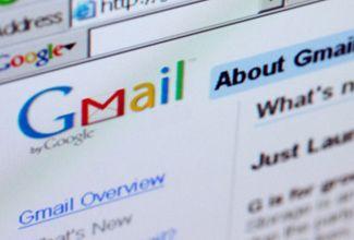 Gmail y Google presentan fallas