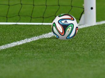 """Tecnología """"marca"""" su primer gol en Copas del Mundo"""
