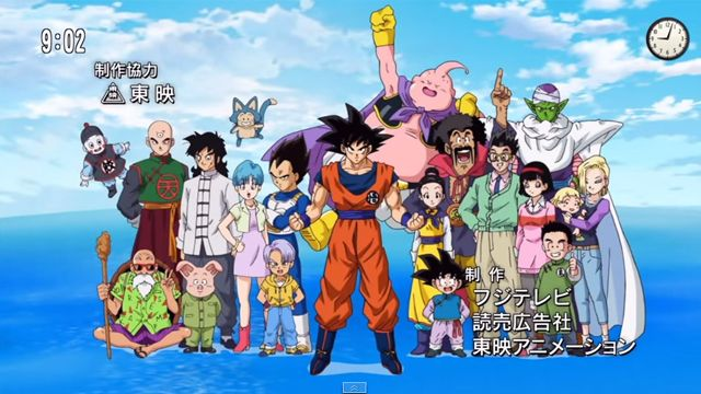 Ya circula el intro y el final de Dragon Ball Super